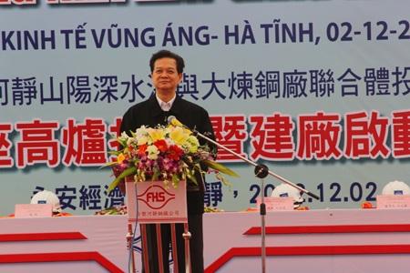 Khởi Công xây dựng Nhà máy gang thép Formosa Hà Tĩnh