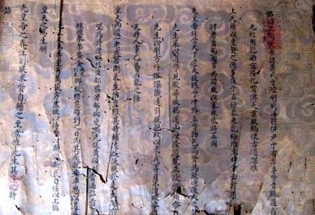 Phát hiện Chiếu cầu hiền có niên đại hơn 200 năm