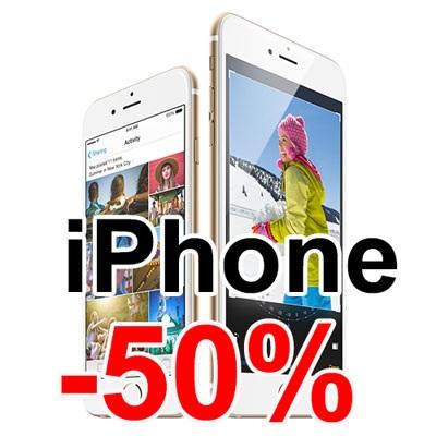 Đổ xô đi mua iPhone 4 - iPad chỉ với 1.990.000 đồng - Trả góp hút khách