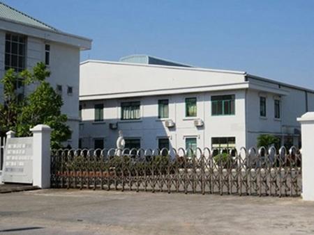 Trụ sở công ty TNHH Huge Gain Holdings. Ảnh: Internet