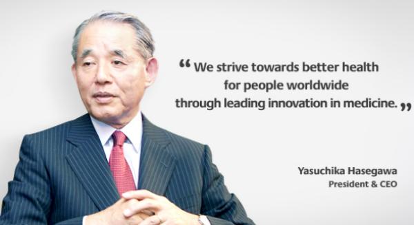 Chủ tịch Yasuchika Hasegawa của công ty Dược Takeda