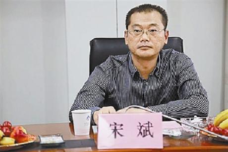 Phó giám đốc và Tổng biên tập chi nhánh tại An Huy thông tấn nhà nước Tân Hoa Xã Tống Bân. (Ảnh: