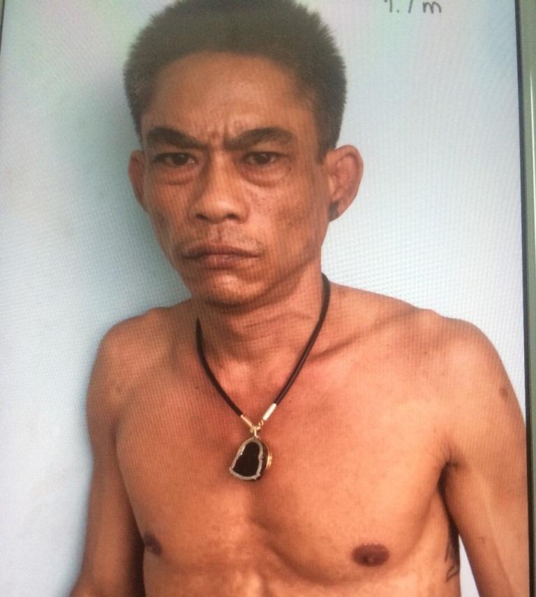 """Đối tượng cầm đầu - Nguyễn Hoàng Kiệt tức """"Cu đĩ"""""""