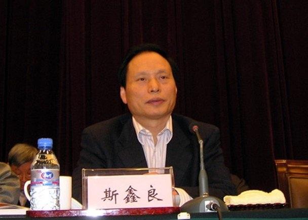 Tư Hâm Lương khi còn tại chức