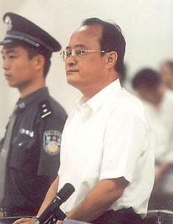 Ngũ độc bí thư Trương Nhị Giang hầu tòa.