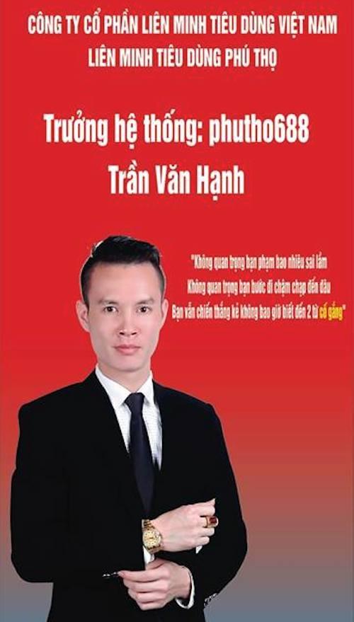 Trần Văn Hạnh, kẻ cầm đầu đường dây lừa đảo Gold889.com, đồng thời đứng đấu hệ thống đa cấp Liên minh tiêu dùng tại Phú Thọ (Ảnh cơ quan công an cung cấp).