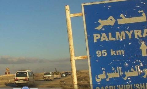 Syria đang ồ ạt điều động quân từ nhiều hướng đến Palmyra