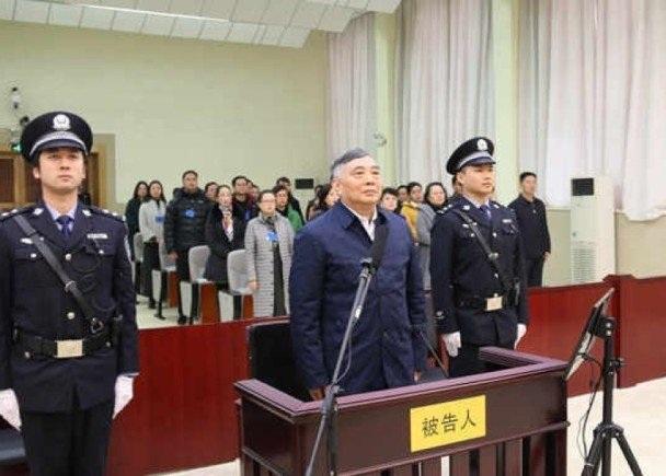 Nguyên Phó Bí thư tỉnh ủy Vân Nam Cừu Hòa