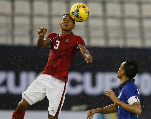 Indonesia liên tiếp có được hai bàn thắng gỡ hòa