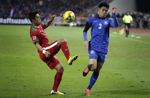 Indonesia chơi khá rắn ở những phút đầu trận