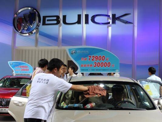 Trung Quốc phạt nặng GM vì thao túng giá xe - 1