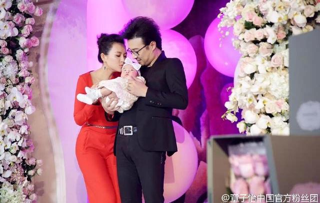 Hai vợ chồng Tử Di và Uông Phong trong ngày đầy cữ của con gái Tỉnh Tỉnh.