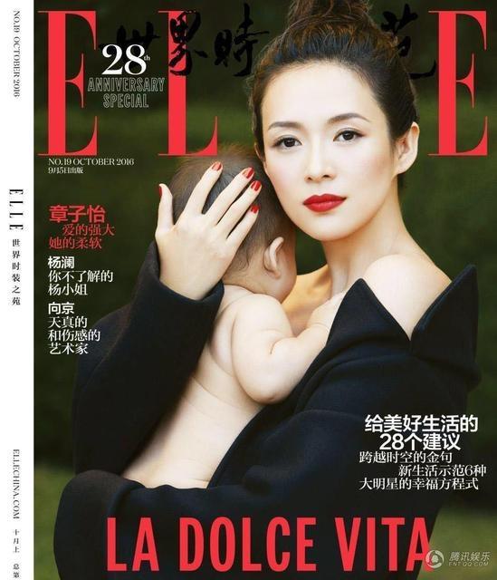 Giữa năm 2016, Chương Tử Di bắt đầu quay trở lại với công việc. Cô nhận lời làm giám khảo cho một chương trình truyền hình và xuất hiện trên các phương tiện truyền thông Trung Quốc. Tháng 10/2016, cô bế con gái để chụp hình trang bìa cho tạp chí Elle (Trung Quốc).