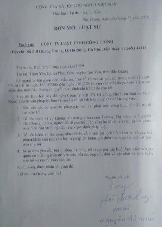 Lá đơn của vợ chồng ông Hàn Đức Long.