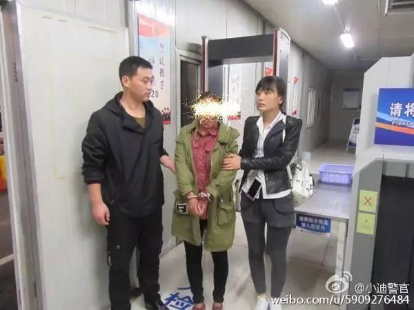 Cặp vợ chồng bị cảnh sát Thượng Hải bắt giữ vì hái trộm hoa