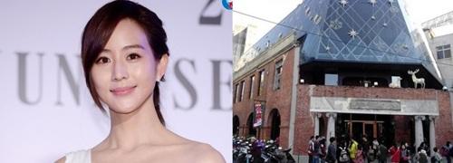 Nhà của ông nội Trương Quân Ninh từng được chọn là trụ sở trang báo lớn nhất Đài Loan.