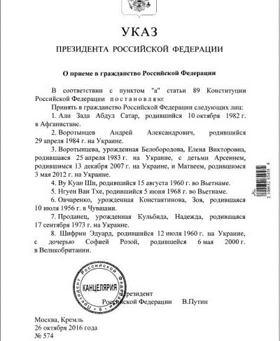 Sắc lệnh cấp quốc tịch Nga cho 2 người gốc Việt của Tổng thống Putin. Ảnh: Sputnik