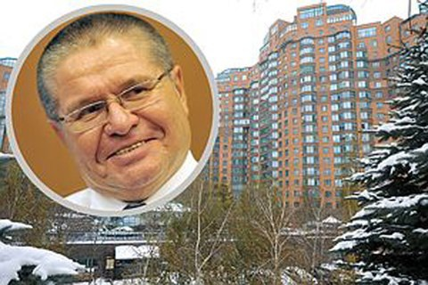 Ông Ulyukaev và tổ hợp nhà ở cao cấp, nơi ông bị quản thúc