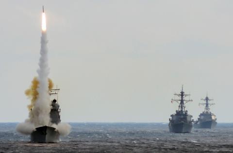 Chiến hạm Aegis Mỹ phóng tên lửa.