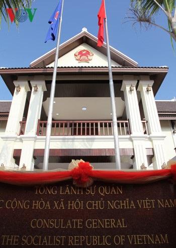 Trụ sở Tổng lãnh sự quán.