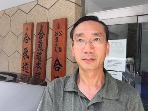 Ông Christopher Hoàng Phạm