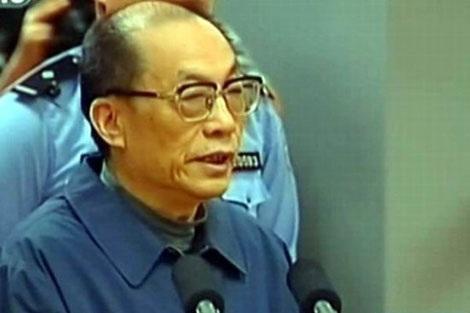 Nguyên bộ trưởng đường sắt Lưu Chí Quân trước tòa.