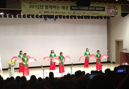 Giúp cô dâu Việt tại Hàn Quốc không phải buồn và khóc - 4