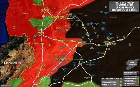 Quân chính phủ và lực lượng NDF tiến công ở quận Al-Salamiyah.