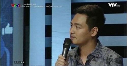 """Màn """"đấu tố"""" MC Phan Anh trong chương trình 60 phút mở đã gây xôn xao cộng đồng mạng vào hồi cuối tháng 5"""
