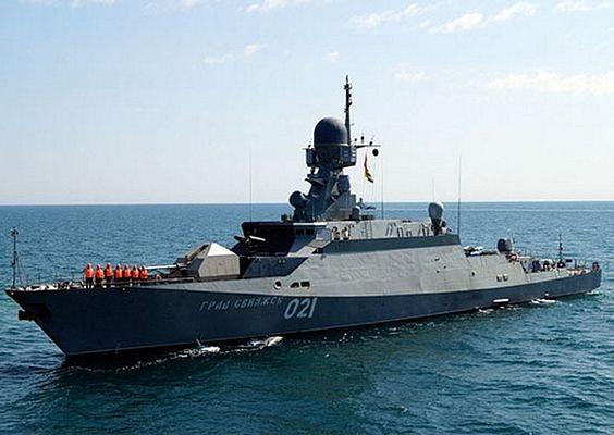 Chiêm ngưỡng loạt tàu chiến Nga tham gia tiêu diệt IS ở Syria - 12