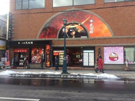 Hoài cổ với văn hóa sushi ở Otaru - 15