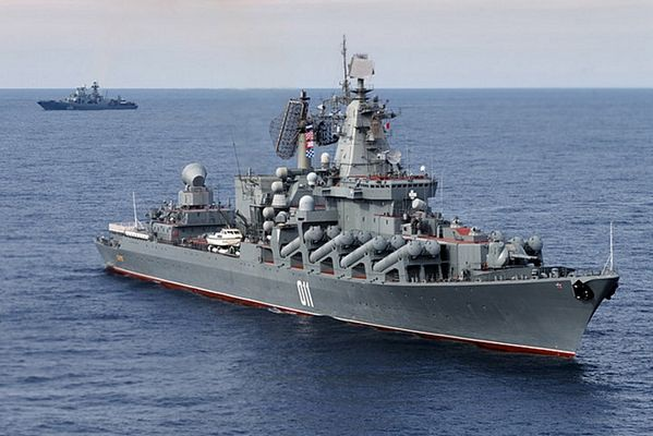 Chiêm ngưỡng loạt tàu chiến Nga tham gia tiêu diệt IS ở Syria - 5