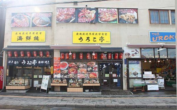 Hoài cổ với văn hóa sushi ở Otaru - 13