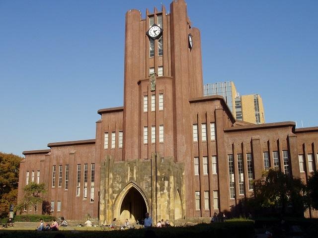 Đại học Tokyo là một trong những trường đại học quốc gia uy tín nhất Nhật Bản.