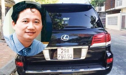 Ông Trịnh Xuân Thanh được cho là bỏ trốn từ tháng 7/2016 và đến nay vẫn bặt vô âm tín