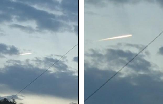 Vệt sáng bí ẩn vụt qua bầu trời Nhật Bản sau động đất ngày 22/11. (Ảnh: Dailymail)