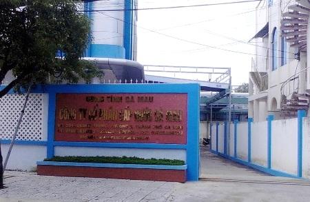 Công ty Cấp nước Cà Mau, nơi có nhiều công nhân bị cho nghỉ việc trái quy định.