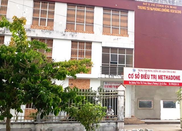 Trung tâm phòng, chống HIV/AIDS Cà Mau, nơi phát hiện có nhiều sai phạm trong hoạt động.