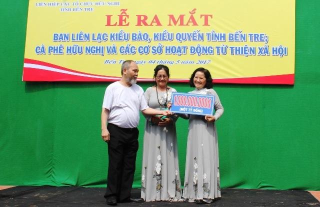 Gia đình bà Lệ tài trợ 1 tỷ đồng lập Trạm dừng chân lấy lợi nhuận làm từ thiện