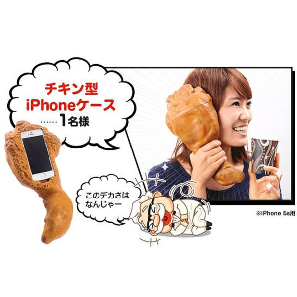 Ốp iPhone dành cho người thích gà rán