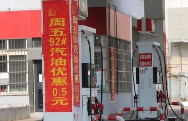"""Trung Quốc chứng kiến """"cuộc chiến"""" giảm giá xăng chưa từng có - 1"""