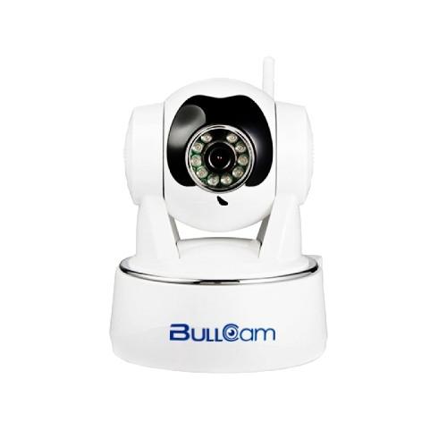 Những thiết bị thông minh giúp bảo vệ an toàn ngôi nhà - 5