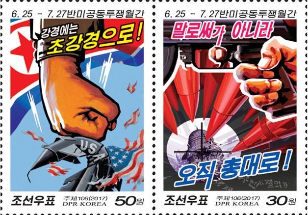 Hai chiếc tem tuyên truyền chống Mỹ của Triều Tiên. (Ảnh: KCNA)