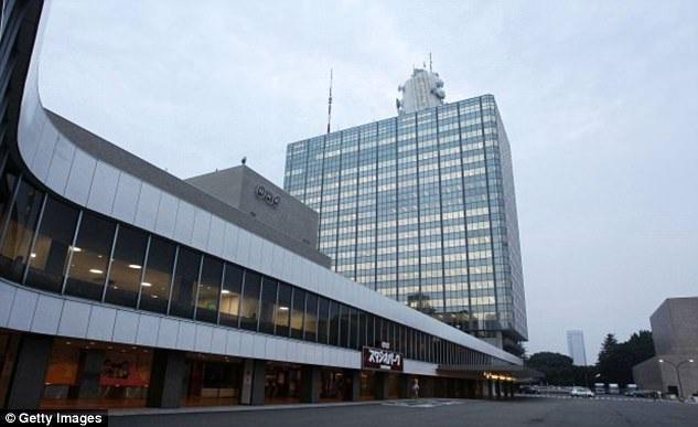 Trụ sở văn phòng của đài NHK.