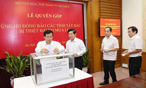 Tới dự buổi lễ có Bộ trưởng Bộ VH-TT&DL Nguyễn Ngọc Thiện, các thứ trưởng và các cán bộ, công chức, viên chức, người lao động của Bộ.
