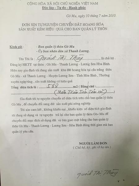 Chị Quách Thị Thuỳ cho rằng đã bị làm giả chữ ký.