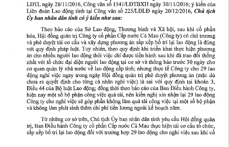 Công văn chỉ đạo của UBND tỉnh Cà Mau yêu cầu Cty Cấp nước bố trí lại việc làm cho 29 lao động.