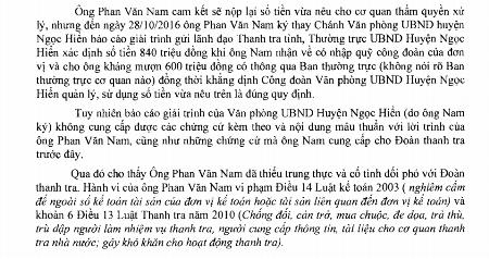 Với cương vị của mình, ông Phan Văn Nam đã ký thay Chánh văn phòng UBND huyện giải trình về số tiền ngoài sổ sách, nhưng lại không đưa ra được cơ sở chứng minh.