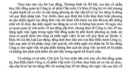 UBND tỉnh Cà Mau đã có chỉ đạo sắp xếp, bố trí lại công việc cho 29 lao động, nhưng đến nay phía Công ty Cấp nước vẫn chưa thực hiện.