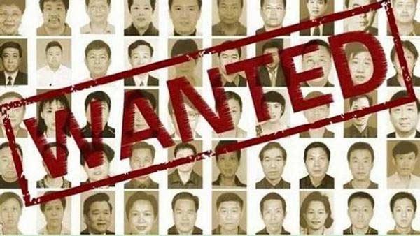"""Tiết lộ """"độc chiêu"""" Trung Quốc truy bắt quan tham bỏ trốn - 2"""